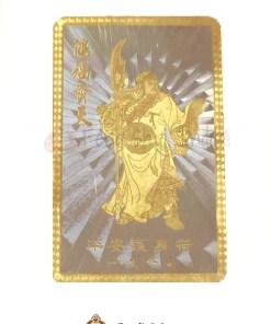 Kuan Kung the God of Protection Card