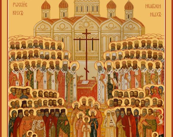День памяти новомучеников и исповедников Российских