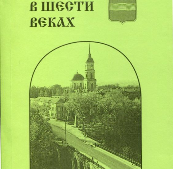 Свято-Николаевский женский монастырь: история, старцы и судьбы сестёр.