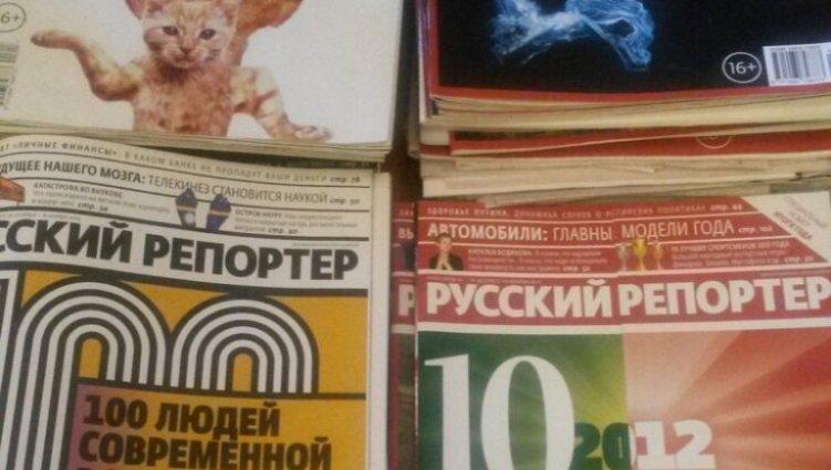 «Русскому репортёру» – многая лета!