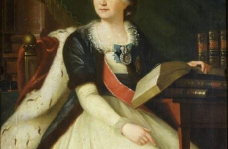 Розы и шипы Екатерины Дашковой