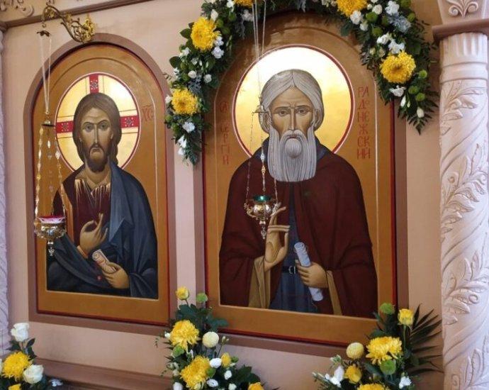 Всенощное бдение в храме преподобного Сергия