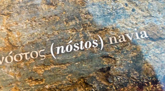Nostos de José Manuel Navia