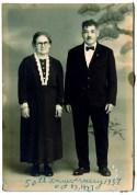 Leopoldina, Frank Silva