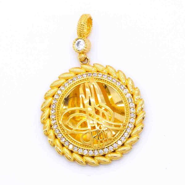 Altın Kaplama Tuğralı Kolye Ucu TGR-227