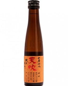sake amabuki marigold