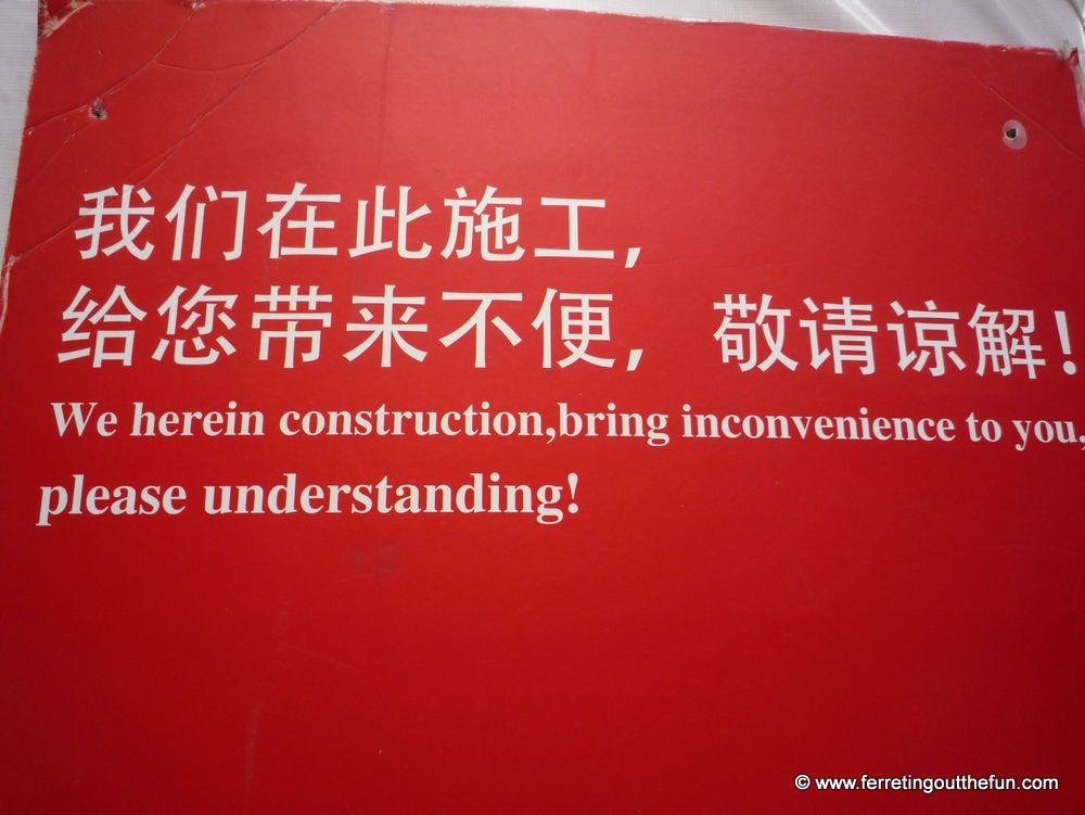 chinglish signs