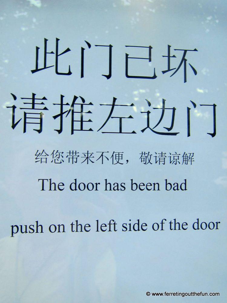 Such a naughty door!