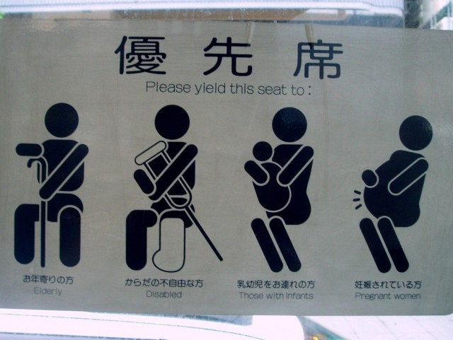 Japan Sign