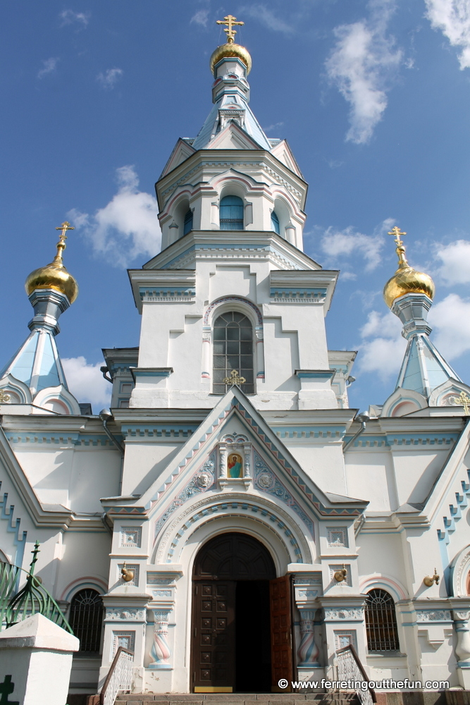 Russian Orthodox Cathedral in Daugavpils, Latvia