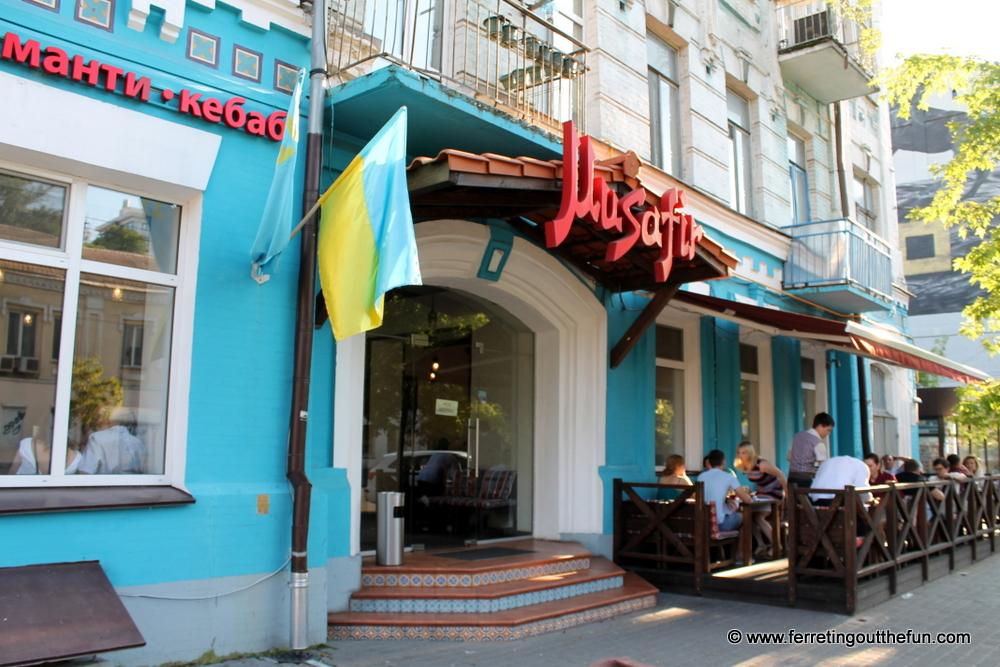 Musafir Restaurant Kiev