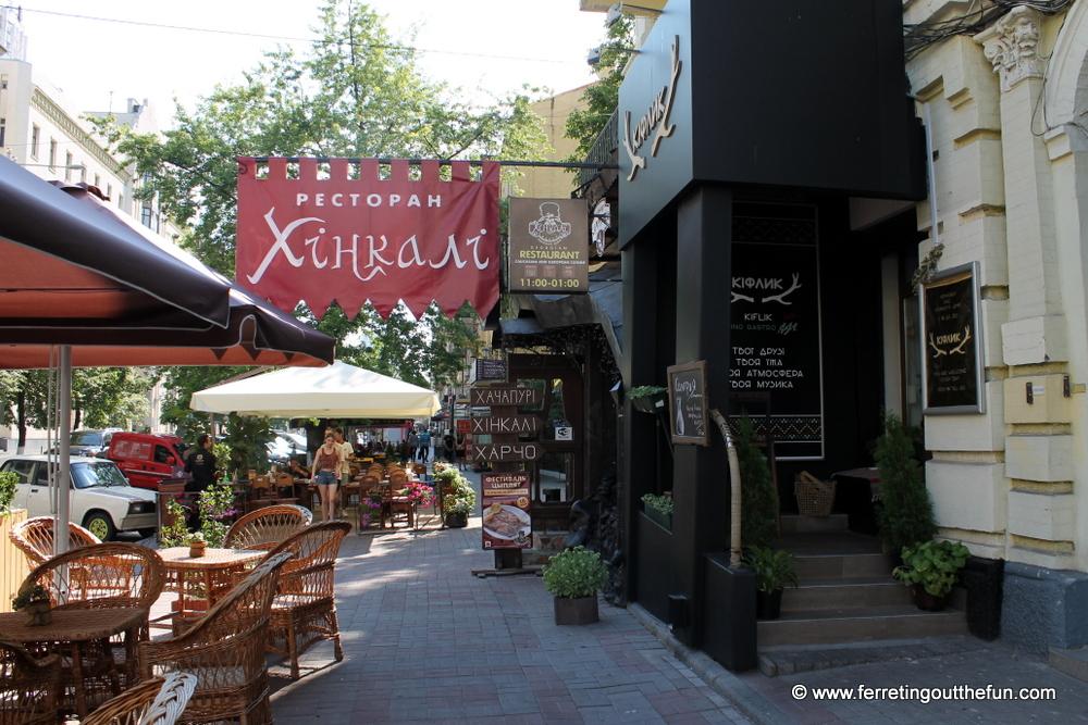 Кіфлик Kiflik Restaurant Kiev