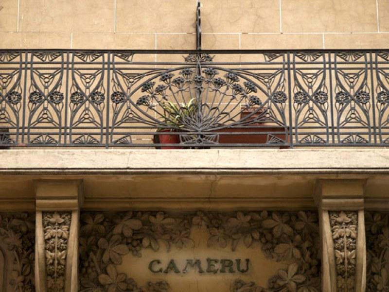 cameru