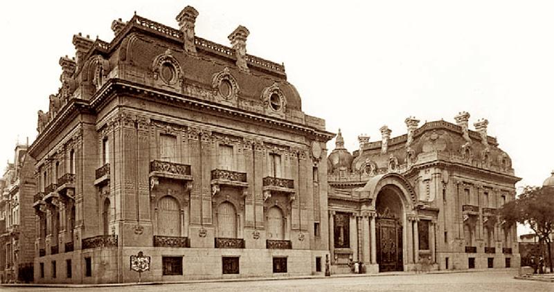 Palacio San Martín - Anchorena foto antigua