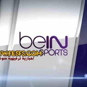 """"""" بي إن سبورتس """" تصدم وتفضح """"كدب"""" التليفزيون المصري"""