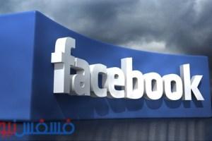 طريقة إلغاء تشغيل الفيديوهات تلقائياً من الفيس بوك علي موبايلك