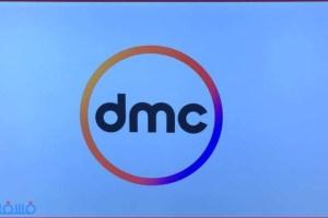 موعد إطلاق قناة DMC الناقلة للدوري المصري الممتاز علي نايل سات قناة دي أم سي سبورت