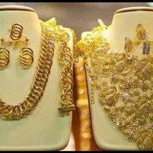 أسعار الذهب اليوم الخميس 10-11-2016  في مصر سعر جرام الذهب في مصر