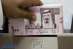 أسعار الريال السعودي اليوم الثلاثاء 27-9-2016 مقابل العملات العربية والأجنبية