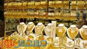 انخفاض أسعار الذهب في جمهورية مصر العربية اليوم الاثنين 14/11/2016