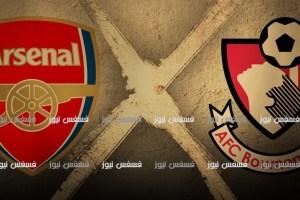 أهداف مباراة آرسنال وبورنموث 3/3 الدوري الإنجليزي الممتاز كورة لايف ملخص مباراة آرسنال اليوم