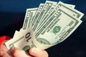 ارتفاع فى سعر الدولار اليوم ٢٣-٢-٢٠١٧