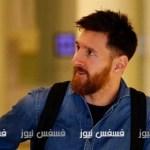 تفاصيل زياره اللاعب العالمي ميسي إلي مصر