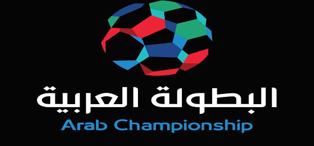 القنوات الناقلة لمباراة النادي الأهلي مع نادي الفيصلي الأردني في نصف نهائي البطولة العربية للأندية ٢٠١٧