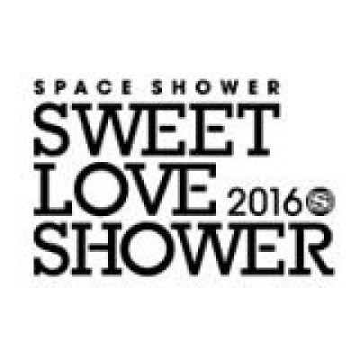 201608sweetloveshower