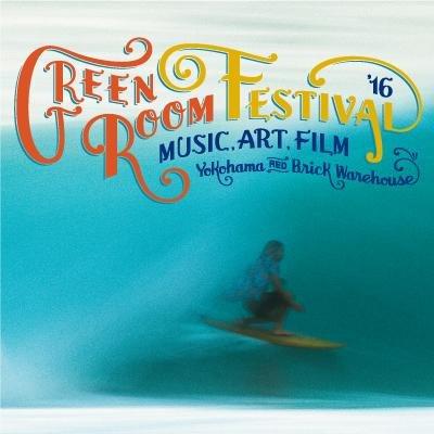 GreenroomFes_2016_logo
