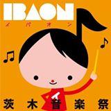 ibaon_2016_logo
