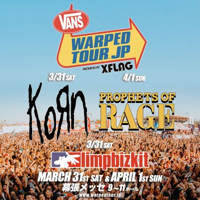 日本初上陸!「Vans Warped Tour Japan 2018 presented by XFLAG」開催決定