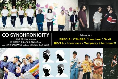 「SYNCHRONICITY'18」第1弾発表で、SPECIAL OTHERS、Ovall、Tempalayら7組出演決定