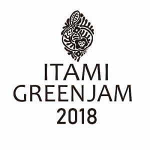 ITAMI GREENJAM'18