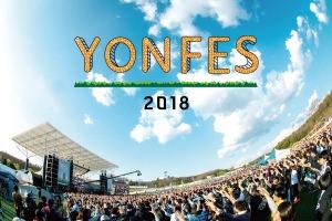 YON FES 2018