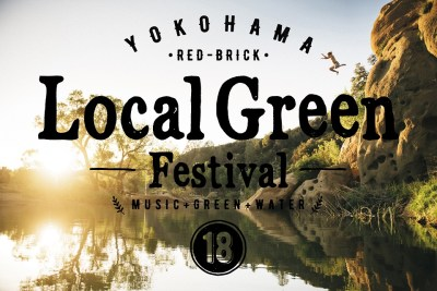 GREENROOMが手掛ける新フェス「Local Green Festival」最終発表でYogee New Waves、YOUR SONG IS GOOD、YonYonら10組追加