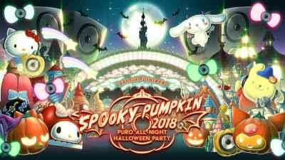 「SPOOKY PUMPKIN 2018」第2弾発表で、TOWA TEI、サイプレス上野、AAAMYYYら5組追加