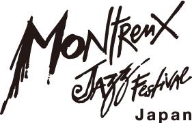 「モントルー・ジャズ・フェスティバル・ジャパン2019」日程&会場決定、ダイジェスト映像も公開