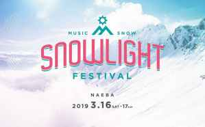 Snow Light Festival 2019