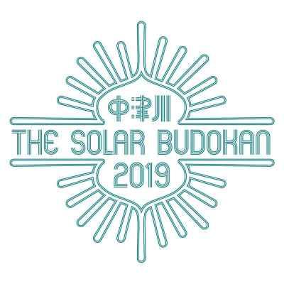 「中津川 THE SOLAR BUDOKAN 2019」第8弾発表でOAU、頭脳警察、一青窈ら10組追加