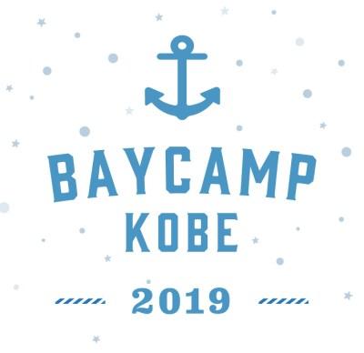 「BAYCAMP KOBE  2019」第2弾発表で、空きっ腹に酒、Helsinki Lambda Club ら8組出演決定