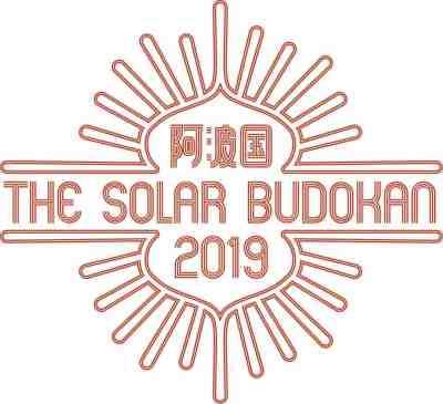 「阿波国 THE SOLAR BUDOKAN 2019」最終発表で、Caravan、花*花ら5組追加