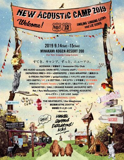 10周年「New Acoustic Camp 2019」第5弾発表でHY、Czecho No Republicら6組追加