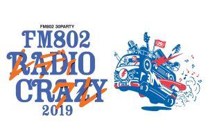 RADIO CRAZY 2019