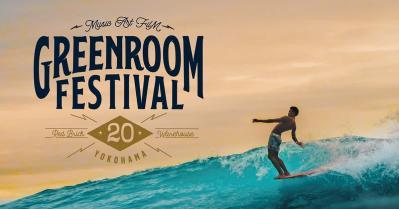 日本最大級サーフカルチャーフェス「GREENROOM FESTIVAL'20」開催決定