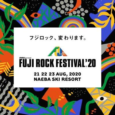 「FUJI ROCK FESTIVAL'20」8月開催が公式アナウンス 「フジロック、変わります」