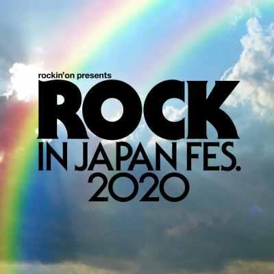「JフェスアプリでROCK IN JAPAN」開催決定、RIJF2020出演予定アーティストのライブ映像やセトリ公開も