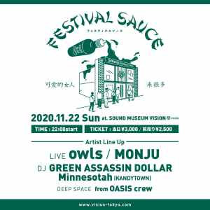 FESTIVAL SAUCE Vol.3 DEEP SPACE from OASIS crew