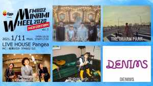 Eggs presents FM802 MINAMI WHEEL 2020 NEO EDITION vol.3