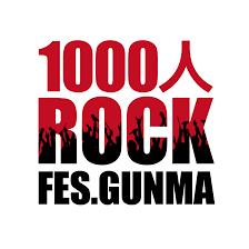 1000人ROCK FES.GUNMA 2021